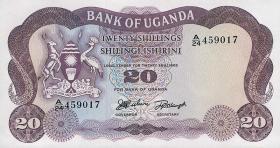 Uganda P.03 20 Shillings (1966) (1)
