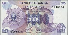 Uganda P.16 10 chillings (1982) (1)
