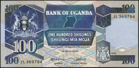 Uganda P.31b 100 Schillings 1988 (1)