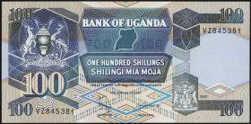 Uganda P.31c 100 Shillings 1997 (1)
