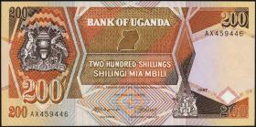 Uganda P.32a 200 Schillings 1987 (1)