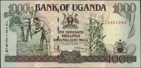Uganda P.36c 1000 Schillings 1998 (1)