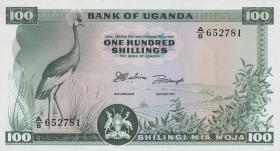 Uganda P.05 100 Schillings 1966 (1)