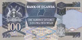 Uganda P.31c 100 Shillings 1998 (1)