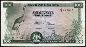 Uganda P.04 100 Shillings (1966) (3)