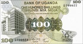 Uganda P.14b 100 Shillings (1979) (1)