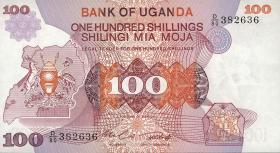 Uganda P.19b 100 Schillings (1982) (1)