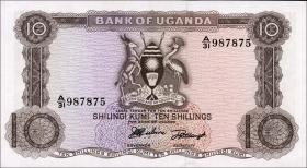 Uganda P.02 10 Shillings (1966) (1)