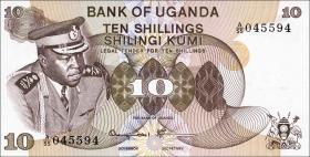 Uganda P.06c 10 Schillings (1973) (1)