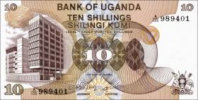 Uganda P.11b 10 Shillings (1979) (1)