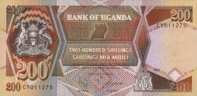 Uganda P.32b 200 Schillings 1991-98 (1)