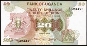 Uganda P.17 20 Schillings (1982) (1)