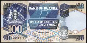 Uganda P.31c 100 Schillings 1996 (1)