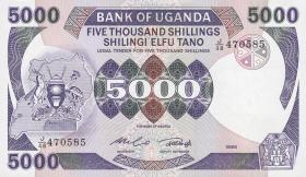 Uganda P.24b 5000 Shillings 1986 (1)