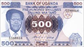 Uganda P.22 500 Schillings (1983) (1)