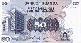 Uganda P.13b 50 Schillings (1979) (1)
