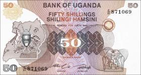 Uganda P.18a 50 Shillings (1982) (1)