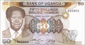 Uganda P.20 50 Schillings (1985) (1)