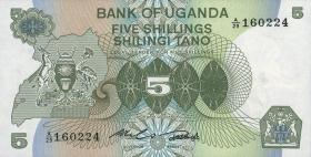 Uganda P.15 5 Schillings (1982) (1)
