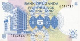 Uganda P.10 5 Schillings (1979) (1)