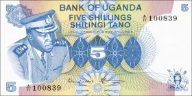 Uganda P.05A 5 Shillings (1977) (1)