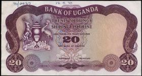 Uganda P.03s 20 Shillings (1966) Druckprobe (1-)