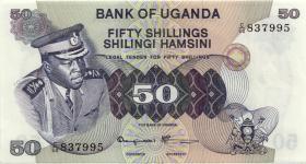 Uganda P.08c 50 Shillings (1973) (1)