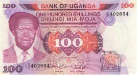 Uganda P.21 100 Shillings (1985) (1)