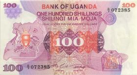 Uganda P.19a 100 Shillings (1982) (1)