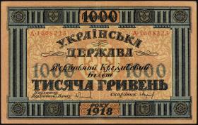 Ukraine P.024 1000 Griwen 1918 (2)