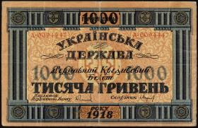 Ukraine P.024 1000 Griwen 1918 (3)