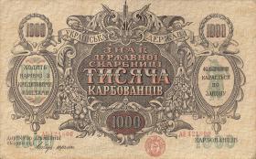 Ukraine P.035b 1000 Karbowanez 1918 (2)
