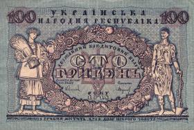 Ukraine P.022 100 Griwen 1918 (3)