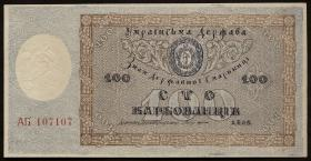 Ukraine P.038a 100 Karbowanez 1918 (1)