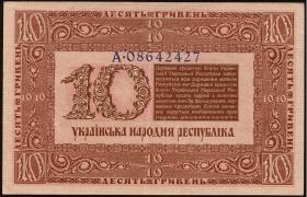 Ukraine P.021a: 10 Griwen 1918 (2+)