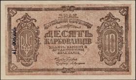 Ukraine P.036 10 Karbowanez (1919) Serie AG (1/1-)