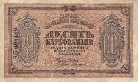 Ukraine P.036 10 Karbowanez (1919) (3)