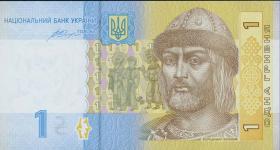 Ukraine P.116Ac 1 Griwen 2014 (1)