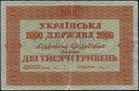 Ukraine P.025 2000 Griwen 1918 (3-)