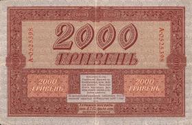 Ukraine P.025 2000 Griwen 1918 (3+)