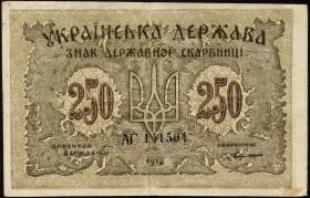 Ukraine P.039 250 Karbovantsiv (1918) (3)