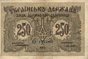 Ukraine P.039 250 Karbovantsiv (1918) (1/1-)