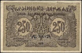 Ukraine P.039 250 Karbovantsiv (1918) (2)