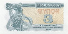 Ukraine P.082 3 Karbowanez 1991 (1)