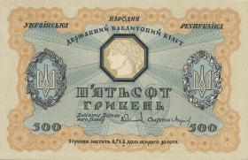 Ukraine P.023 500 Griwen 1918 (1)