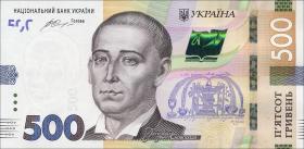 Ukraine P.127 500 Griwen 2015 (1)