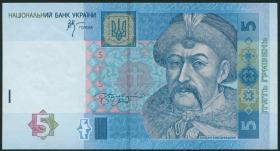 Ukraine P.118b 5 Griwen 2005 (1)