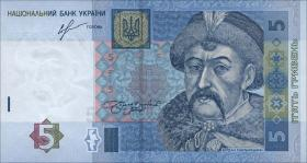 Ukraine P.118d 5 Griwen 2013 (1)