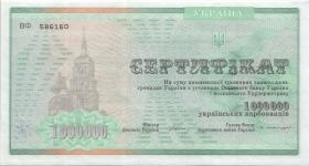 Ukraine P.091A 1.000.000 Karbowanez 1992 Schatzamt (1)