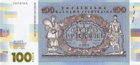 Ukraine P.neu 100 Griwen 2018 Gedenkbanknote 1918-2018 (1)